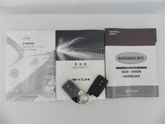 1.8Sモノトーン ワンセグ メモリーナビ バックカメラ ドラレコ ETC HIDヘッドライト 3列シート ワンオーナー ミュージックプレイヤー接続可 記録簿 乗車定員7人 安全装備 ナビ&TV CD アルミホイール(20枚目)