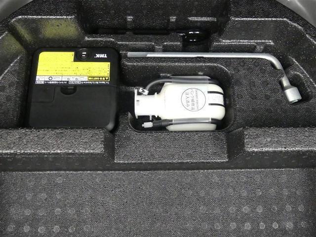 F フルセグ メモリーナビ ETC LEDヘッドランプ ワンオーナー DVD再生 記録簿 アイドリングストップ ナビ&TV CD アルミホイール キーレス(10枚目)