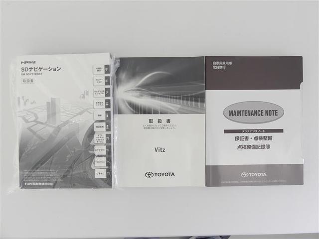 F フルセグ メモリーナビ ETC LEDヘッドランプ ワンオーナー DVD再生 記録簿 アイドリングストップ ナビ&TV CD アルミホイール キーレス(19枚目)