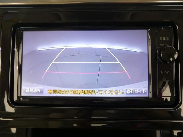 2.5X フルセグ メモリーナビ バックカメラ ETC 両側電動スライド LEDヘッドランプ フルエアロ 3列シート ワンオーナー DVD再生 乗車定員8人 安全装備 ナビ&TV CD アルミホイール キーレス(13枚目)