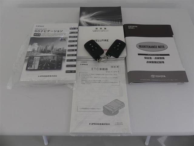 2.5X フルセグ メモリーナビ バックカメラ ETC 両側電動スライド LEDヘッドランプ フルエアロ 3列シート ワンオーナー DVD再生 乗車定員8人 安全装備 ナビ&TV CD アルミホイール キーレス(19枚目)