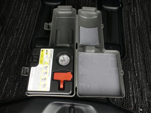 2.5Z フルセグ メモリーナビ バックカメラ ETC 両側電動スライド LEDヘッドランプ 3列シート ワンオーナー DVD再生 記録簿 乗車定員7人 安全装備 ナビ&TV CD アルミホイール 盗難防止装置(10枚目)