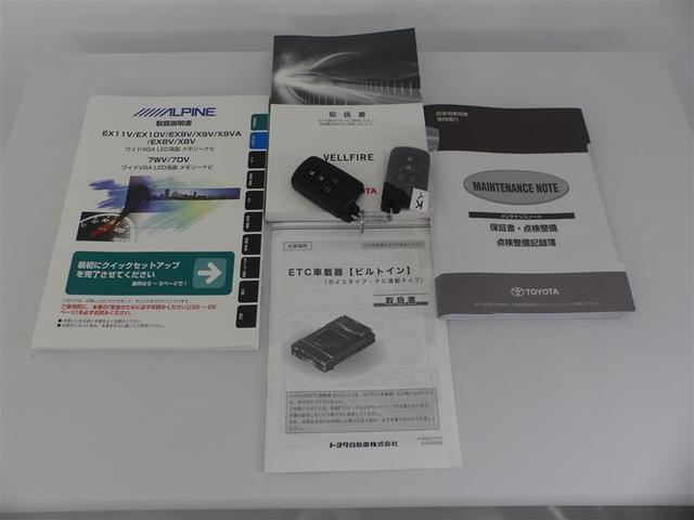 2.5Z フルセグ メモリーナビ バックカメラ ETC 両側電動スライド LEDヘッドランプ 3列シート ワンオーナー DVD再生 記録簿 乗車定員7人 安全装備 ナビ&TV CD アルミホイール 盗難防止装置(19枚目)