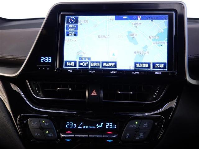 【SDナビ&フルセグTV】フルセグTVチューナー装備☆タッチパネルで目的地セットも簡単!渋滞情報(FM-VICS)もキャッチ!