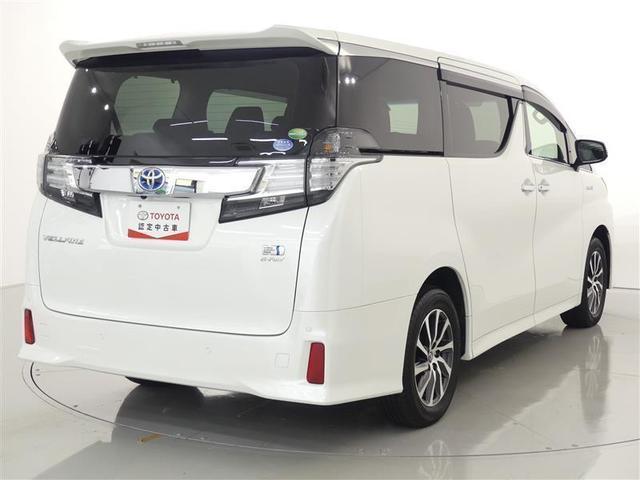 ZR HV トヨタ認定中古車 1年間走行無制限保証(4枚目)