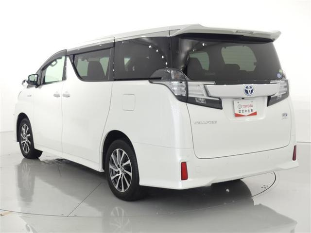 ZR HV トヨタ認定中古車 1年間走行無制限保証(6枚目)