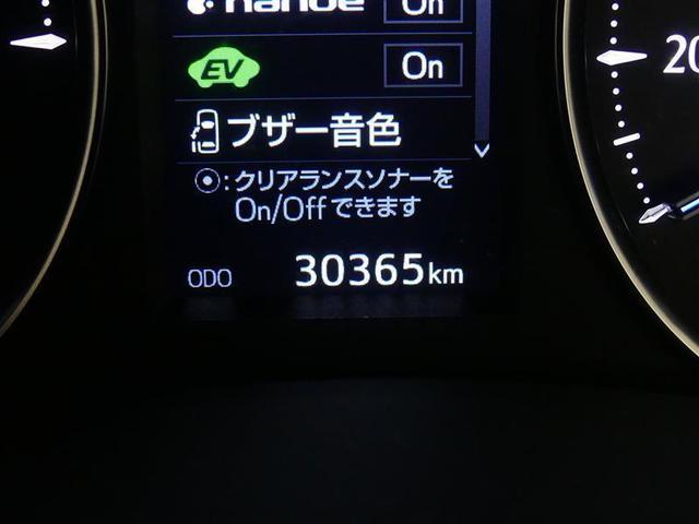 ZR HV トヨタ認定中古車 1年間走行無制限保証(14枚目)