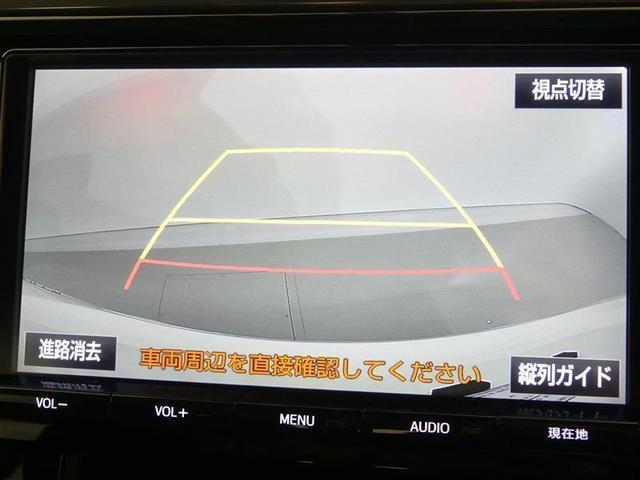 ZR HV トヨタ認定中古車 1年間走行無制限保証(16枚目)