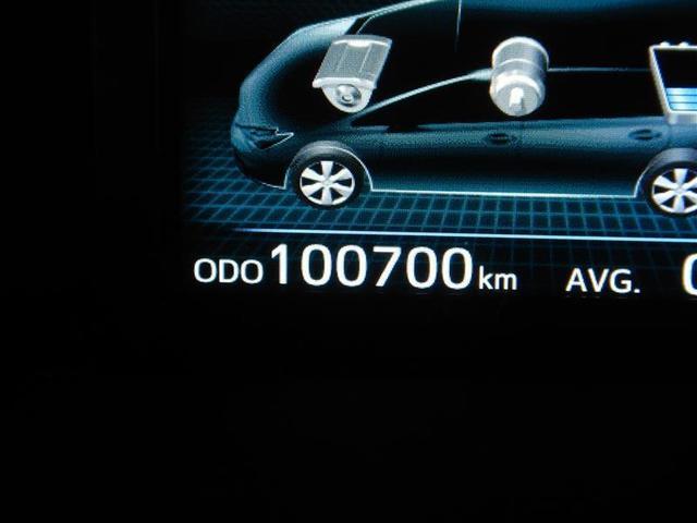 S トヨタ認定中古車 1年間走行無制限保証 7インチ純正メモリーナビ バックモニター ETC LED ワンオーナー(14枚目)