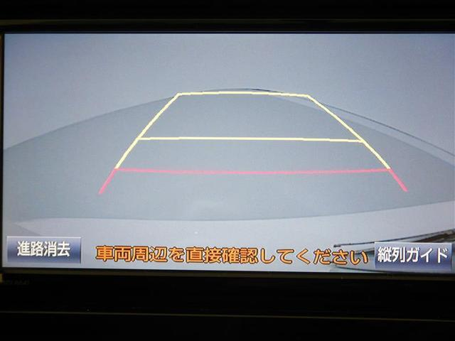 S トヨタ認定中古車 1年間走行無制限保証 7インチ純正メモリーナビ バックモニター ETC LED ワンオーナー(16枚目)