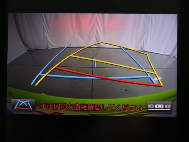A/決算最終価格/メモリナビ/フルセグ/LED/1オーナー/(6枚目)