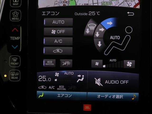 A/決算最終価格/メモリナビ/フルセグ/LED/1オーナー/(8枚目)