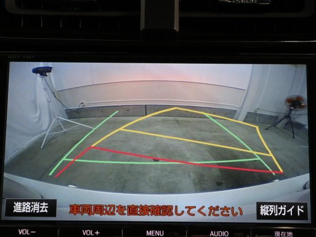 Sセーフティプラス 元試乗車 LED SDナビ フルセグ(6枚目)