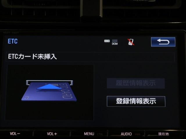 Sセーフティプラス 元試乗車 LED SDナビ フルセグ(7枚目)