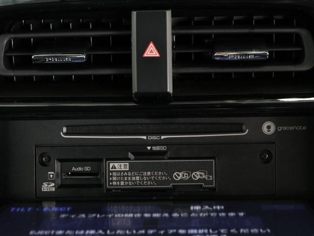 Sセーフティプラス 元試乗車 LED SDナビ フルセグ(9枚目)