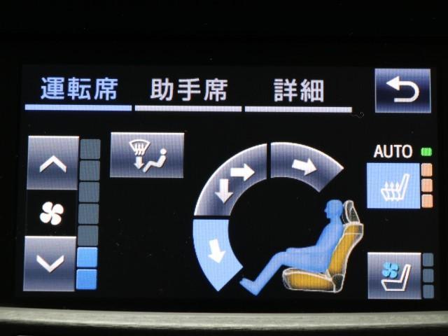 アスリートG-T ワンオーナー LED SDナビ DTV(8枚目)
