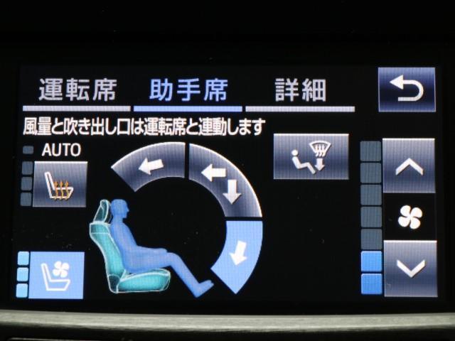 アスリートG-T ワンオーナー LED SDナビ DTV(9枚目)