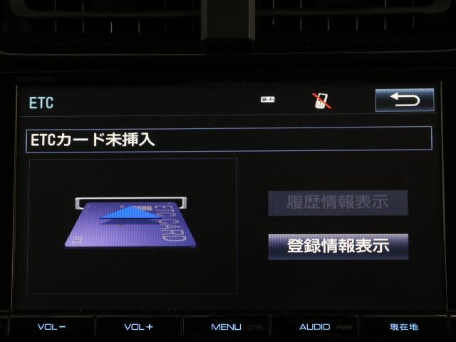 Aツーリングセレクションワンオーナー LED SDナビ(7枚目)