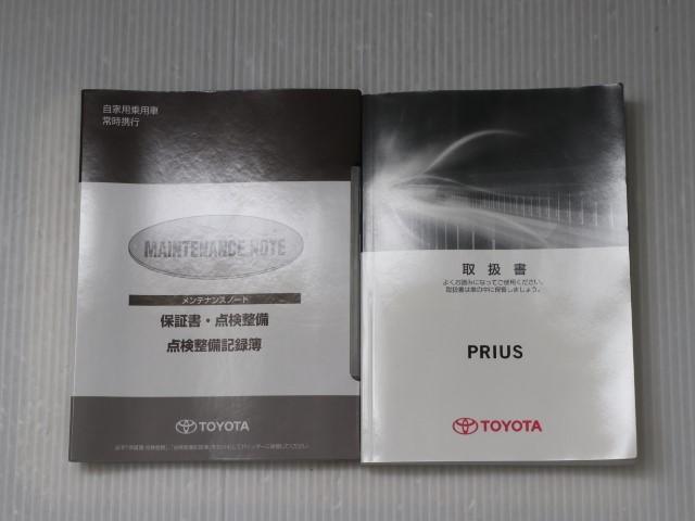 Aツーリングセレクションワンオーナー LED SDナビ(20枚目)