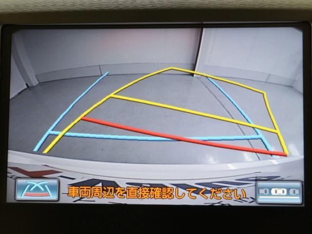 ロイヤルサルーン ワンオーナー LED HDDナビ フルセグ(6枚目)