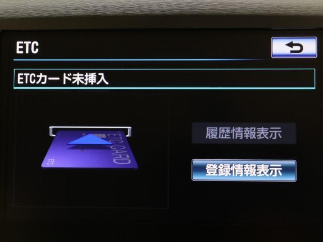 ロイヤルサルーン ワンオーナー LED HDDナビ フルセグ(7枚目)