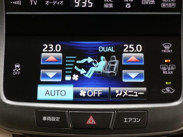 ロイヤルサルーン ワンオーナー LED HDDナビ フルセグ(9枚目)