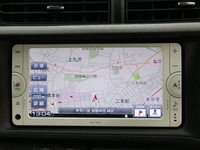 「トヨタ」「アクア」「コンパクトカー」「東京都」の中古車5