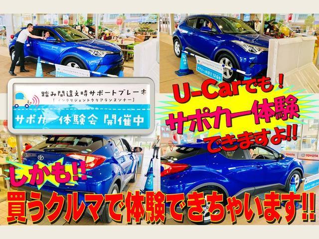 「トヨタ」「アクア」「コンパクトカー」「東京都」の中古車24