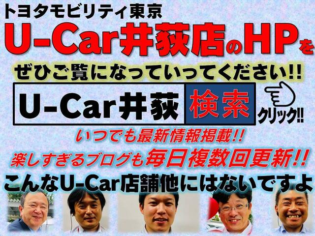 「トヨタ」「アクア」「コンパクトカー」「東京都」の中古車21