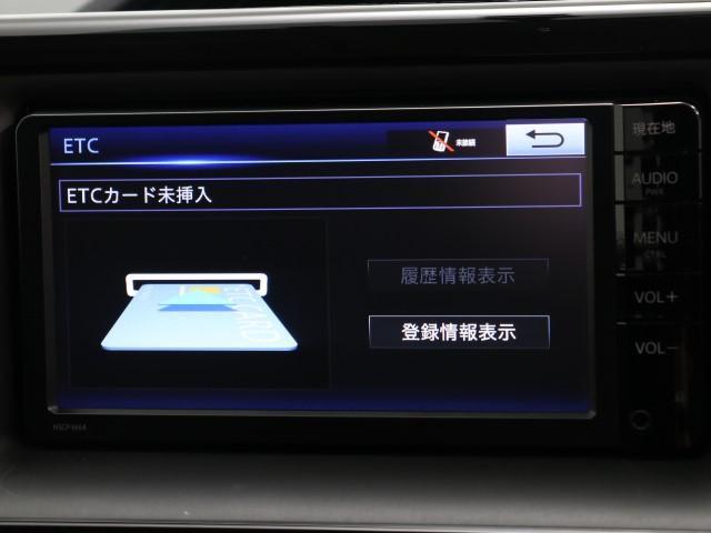 「トヨタ」「エスクァイア」「ミニバン・ワンボックス」「東京都」の中古車8
