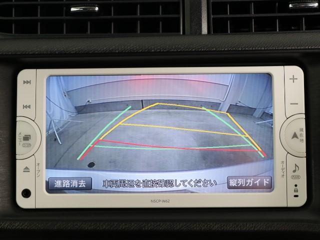 S ワンオーナー バックカメラ ナビTV 盗難防止システム(6枚目)