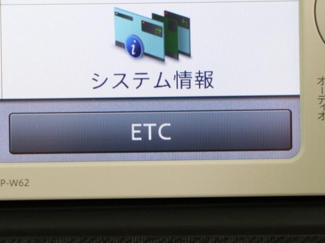 S ワンオーナー バックカメラ ナビTV 盗難防止システム(7枚目)