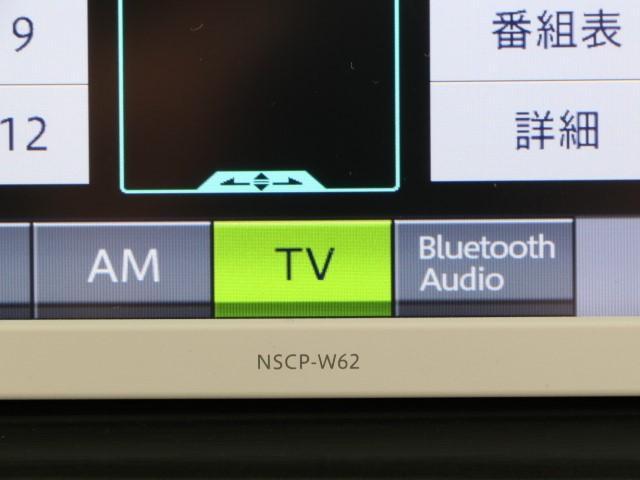 S ワンオーナー バックカメラ ナビTV 盗難防止システム(8枚目)
