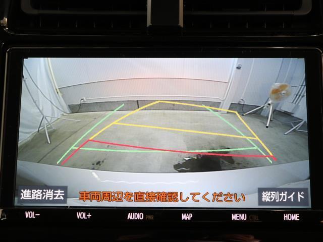 S フルセグ メモリーナビ バックカメラ ドラレコ 衝突被害軽減システム ETC LEDヘッドランプ ワンオーナー DVD再生 ミュージックプレイヤー接続可 記録簿 安全装備 オートクルーズコントロール(6枚目)