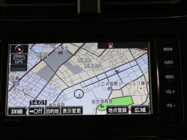 S フルセグ メモリーナビ バックカメラ ドラレコ 衝突被害軽減システム ETC LEDヘッドランプ ワンオーナー DVD再生 ミュージックプレイヤー接続可 記録簿 安全装備 オートクルーズコントロール(5枚目)
