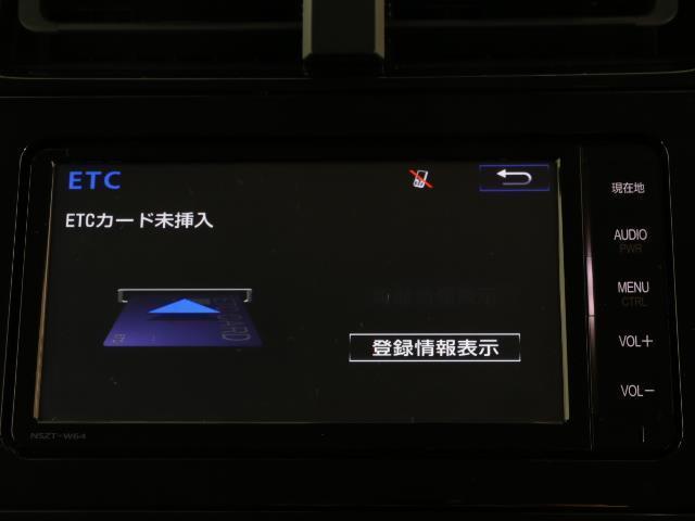 S フルセグ メモリーナビ バックカメラ ドラレコ 衝突被害軽減システム ETC LEDヘッドランプ ワンオーナー DVD再生 ミュージックプレイヤー接続可 記録簿 安全装備 オートクルーズコントロール(7枚目)