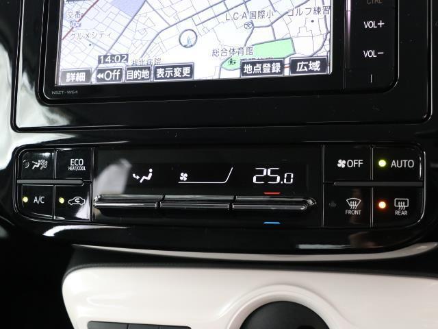 S フルセグ メモリーナビ バックカメラ ドラレコ 衝突被害軽減システム ETC LEDヘッドランプ ワンオーナー DVD再生 ミュージックプレイヤー接続可 記録簿 安全装備 オートクルーズコントロール(10枚目)