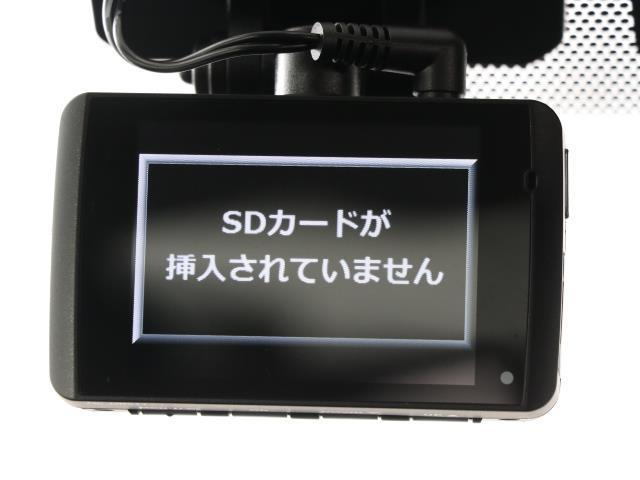 S フルセグ メモリーナビ バックカメラ ドラレコ 衝突被害軽減システム ETC LEDヘッドランプ ワンオーナー DVD再生 ミュージックプレイヤー接続可 記録簿 安全装備 オートクルーズコントロール(11枚目)