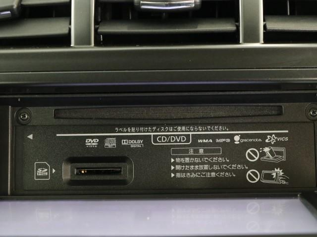 Sツーリングセレクション フルセグ HDDナビ バックカメラ ドラレコ ETC LEDヘッドランプ ワンオーナー DVD再生 ミュージックプレイヤー接続可 記録簿 安全装備 ナビ&TV CD アルミホイール 盗難防止装置(9枚目)
