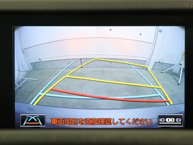 IS300h バージョンL 1オーナー 地デジ LED ナビTV ETC メモリーナビ 電動シート アルミホイール イモビライザー スマートキ- バックモニタ- レーダークルコン 革S 記録簿 DVD(6枚目)