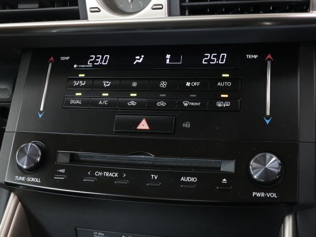 IS300h バージョンL 1オーナー 地デジ LED ナビTV ETC メモリーナビ 電動シート アルミホイール イモビライザー スマートキ- バックモニタ- レーダークルコン 革S 記録簿 DVD(8枚目)