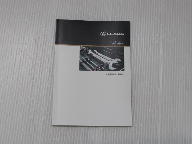IS300h バージョンL 1オーナー 地デジ LED ナビTV ETC メモリーナビ 電動シート アルミホイール イモビライザー スマートキ- バックモニタ- レーダークルコン 革S 記録簿 DVD(20枚目)