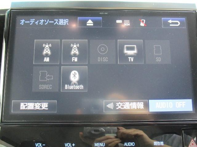 2.5Z Gエディション 両側電動スライド トヨタセーフティーセンス パワーバックドア LED 4WD ETC フルセグTV バックカメラ メモリーナビ クルーズコントロール 1オーナー モデリスタエアロ スマートキー(7枚目)