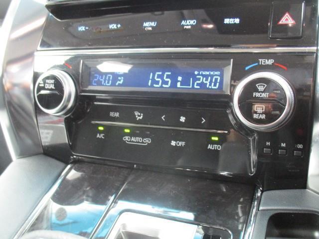 2.5Z Gエディション 両側電動スライド トヨタセーフティーセンス パワーバックドア LED 4WD ETC フルセグTV バックカメラ メモリーナビ クルーズコントロール 1オーナー モデリスタエアロ スマートキー(8枚目)