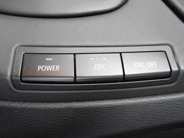 M3クーペ 4.0L V8 7速DCT 19インチアルミホイール アクラボビッチマフラー カーボンルーフ&リップスポイラー 電子制御ダンパーコントロール パドルシフト 電動シート シートヒーター 電動リアシェード(11枚目)