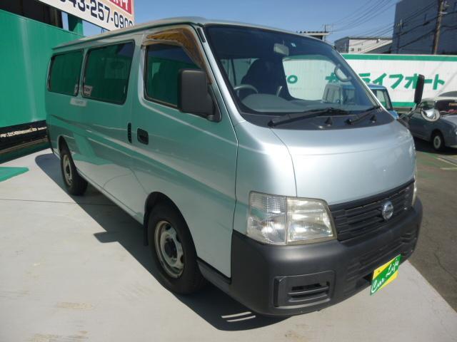 日産 キャラバンコーチ DX10人乗りリヤクーラー