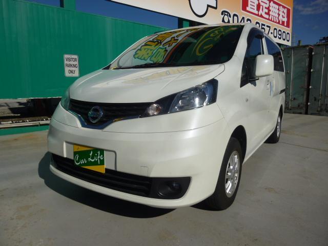 「日産」「NV200バネットバン」「ミニバン・ワンボックス」「千葉県」の中古車3