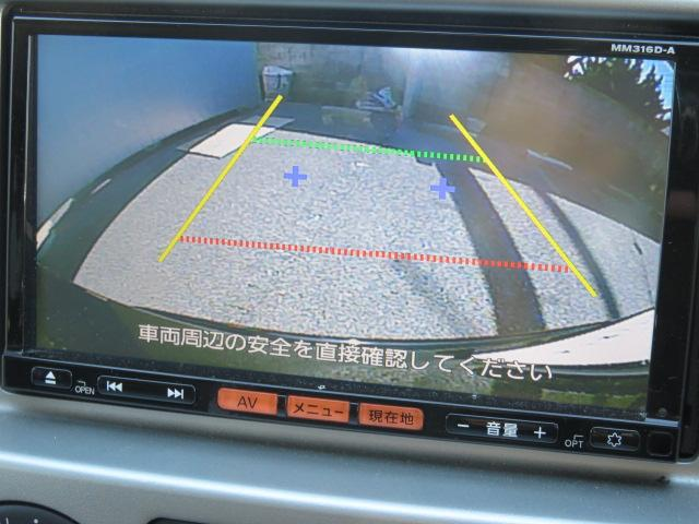 「日産」「NV200バネットバン」「ミニバン・ワンボックス」「千葉県」の中古車11