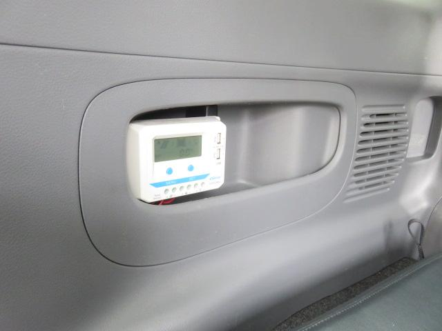 「日産」「NV200バネットバン」「ミニバン・ワンボックス」「千葉県」の中古車20