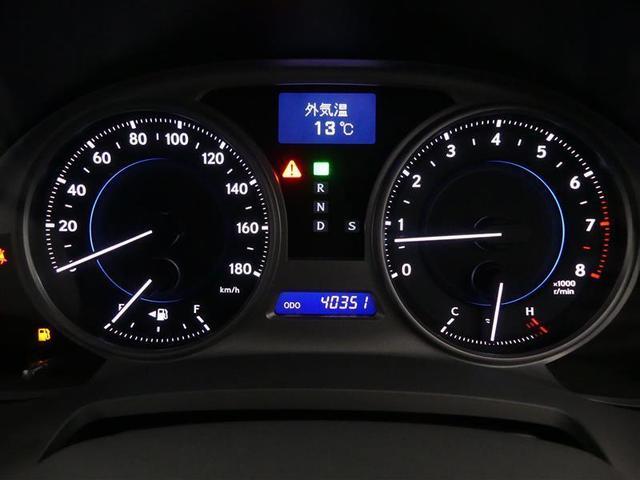 IS250 フルセグ HDDナビ バックカメラ ETC HIDヘッドライト ワンオーナー DVD再生 ミュージックプレイヤー接続可 記録簿 安全装備 オートクルーズコントロール 電動シート ナビ&TV CD(9枚目)